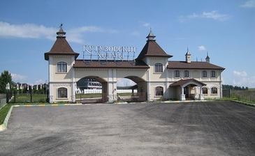 Кутузовские холмы