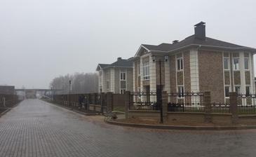 Hyde Park (Гайд Парк)
