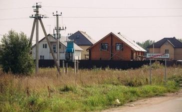 Черногубово