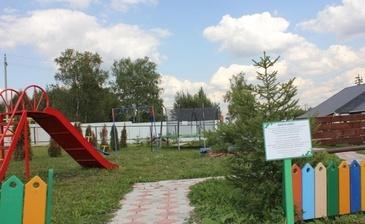 Мелихово Парк