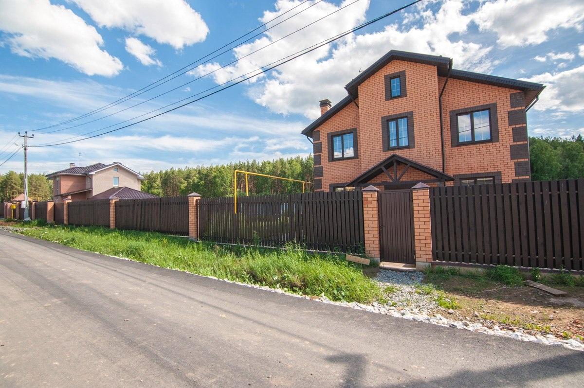 Купить участок в европе дом в канаде цена