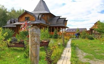 Славянский кремль.