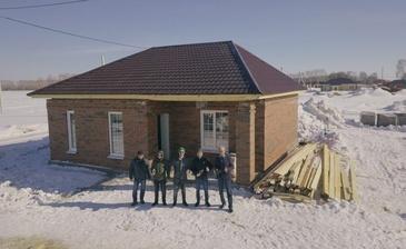 Хорошие Дома