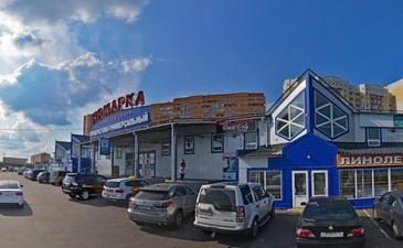Продуктовый универсальный центр Ярмарка, 5 мин на автомобиле