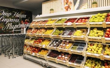 Супермаркет Мираторг в Апрелевке, 5 мин на автомобиле