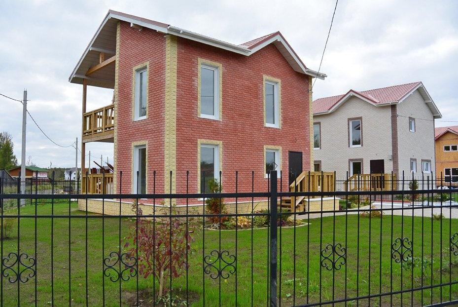 Выгодные предложения по ипотеке