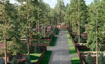 Beketovo Park