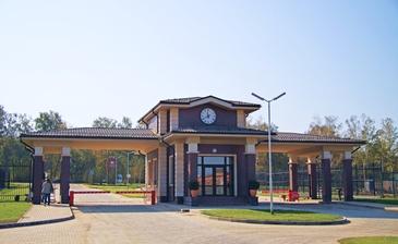 Pavlovo Village