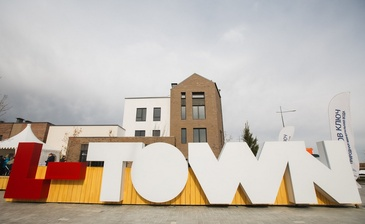 Город L-Town
