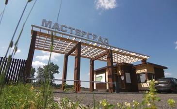 Мастерград