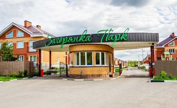 Загорянка парк-2